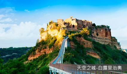 義大利_天空之城