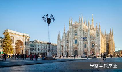 義大利_米蘭主教座堂