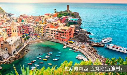 義大利_五漁村
