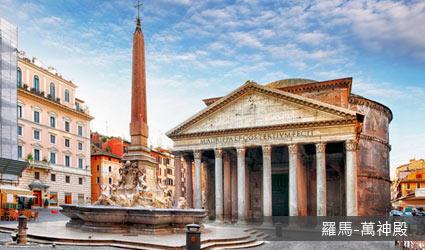 義大利_羅馬-萬神殿
