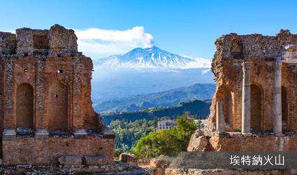 義大利_埃特納火山