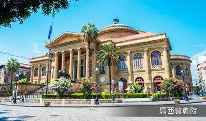 義大利_馬西莫劇院