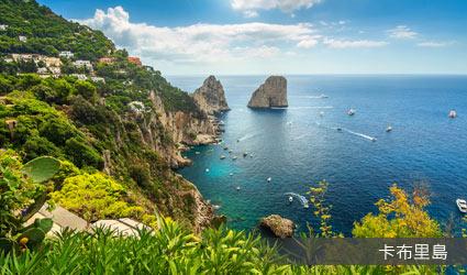 義大利_卡布里島