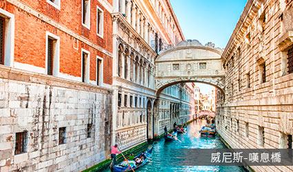 義大利_威尼斯_嘆息橋