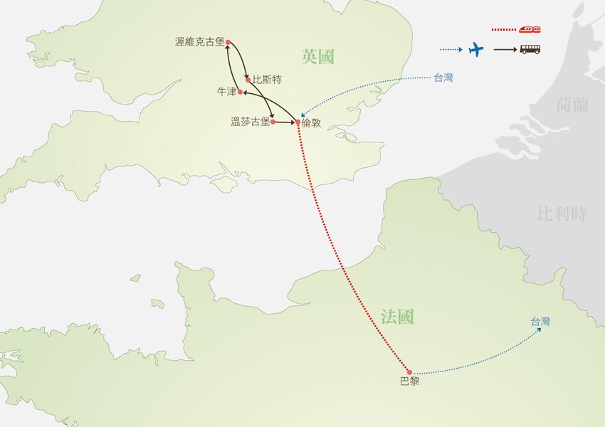 英法10日行程地圖