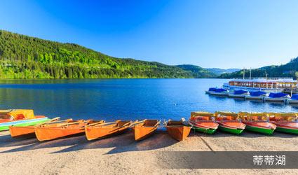 德國_蒂蒂湖