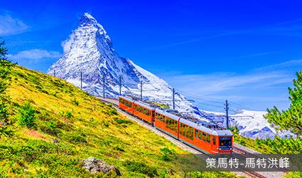 瑞士-策馬特_馬特洪峰