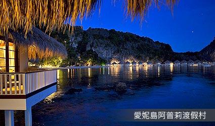 阿普莉度假村 Apulit Island Resort