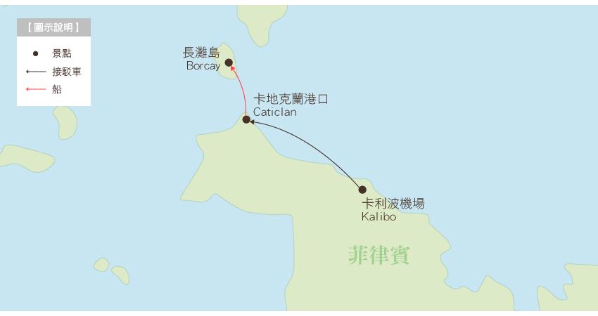 長灘島自由行  輕鬆加價購