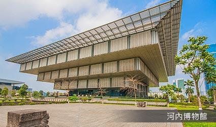 河內博物館