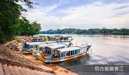 順化-船遊香江