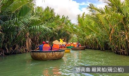 迦南島:體驗竹桶船之旅