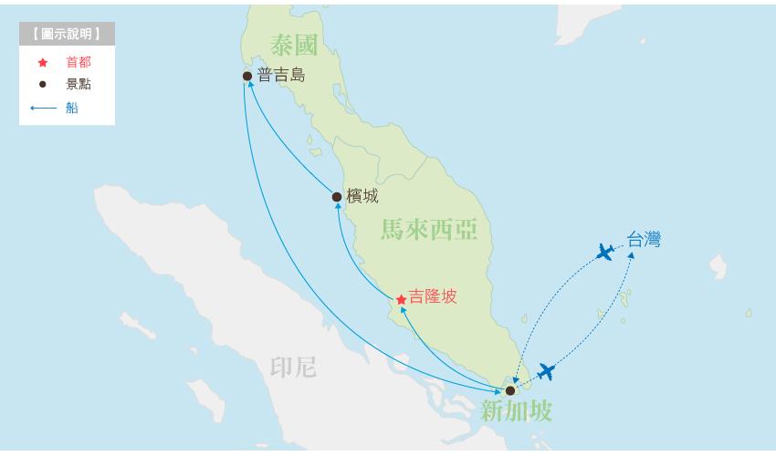 東南亞 皇家加勒比海洋量子號 行程地圖