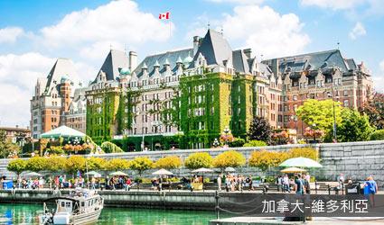 加拿大_維多利亞