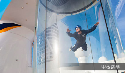 海洋贊禮號-甲板跳傘