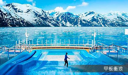 海洋贊禮號-甲板衝浪