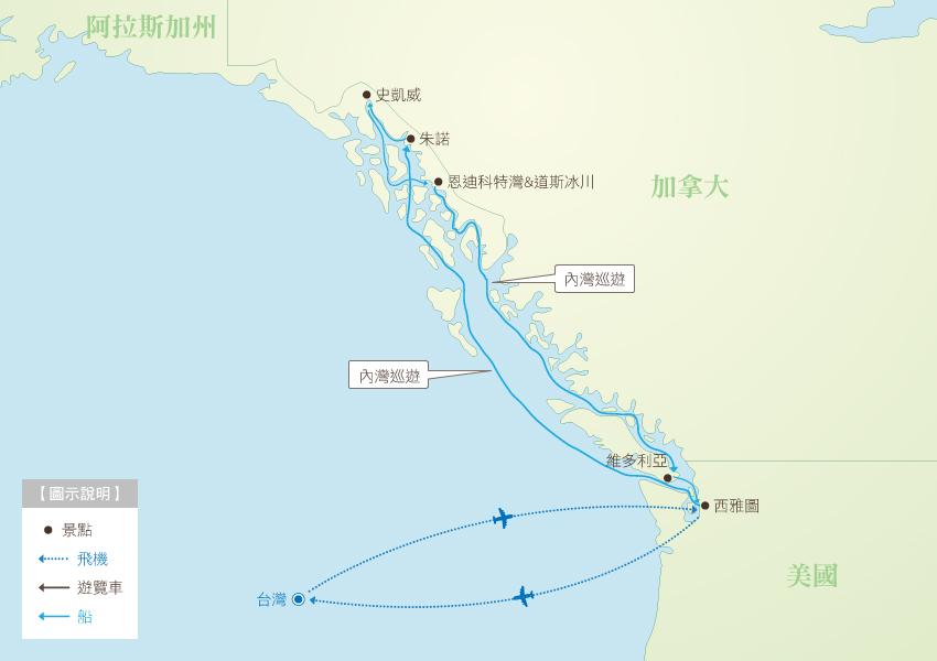 皇家加勒比海洋贊禮號_阿拉斯加行程路線圖
