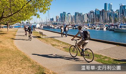 加拿大_溫哥華-史丹利公園