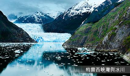 阿拉斯加_特雷西峽灣與冰川