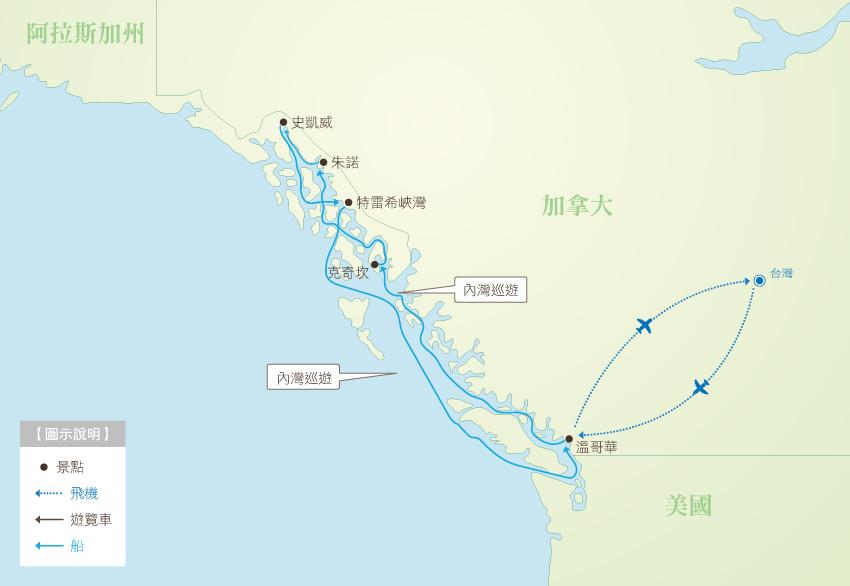 皇家加勒比海洋旋律號_阿拉斯加行程路線圖