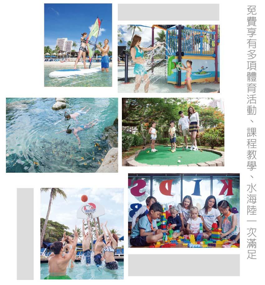 pic關島太平洋島渡假村