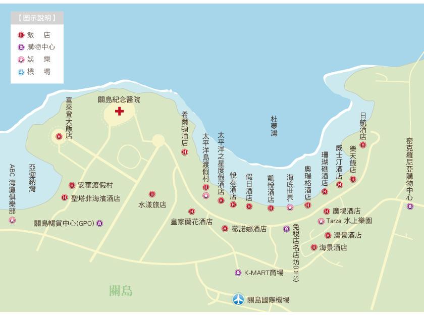 關島景點地圖