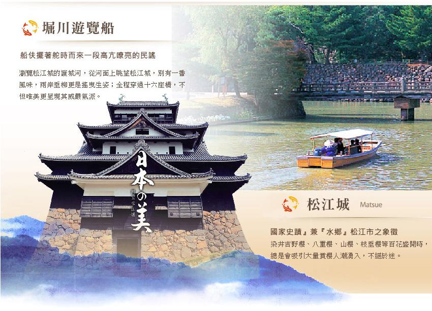 崛川遊覽船
