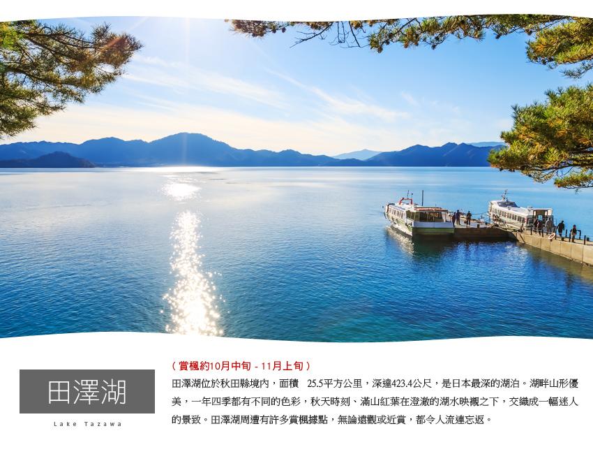 大神水彩风景画