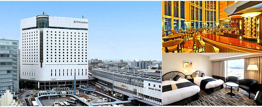 格蘭比亞大酒店 Hotel Granvia Okayama