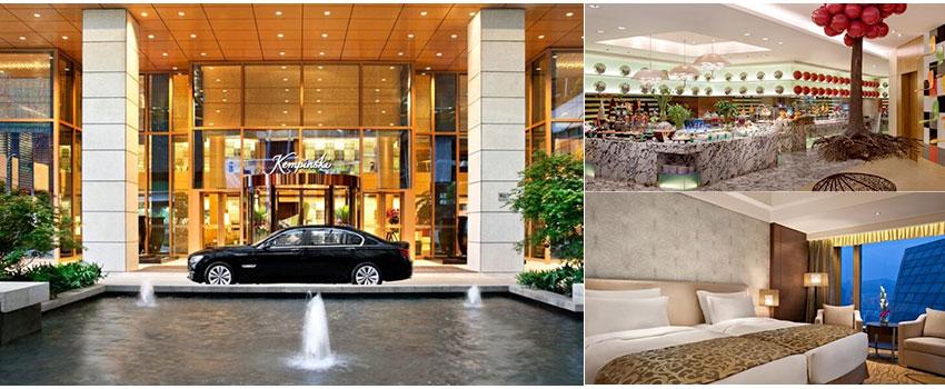 重慶凱賓斯基酒店