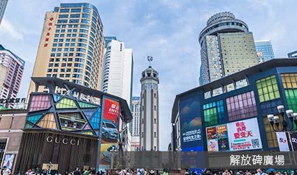 解放碑廣場