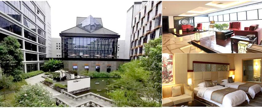 黃山軒轅國際大酒店
