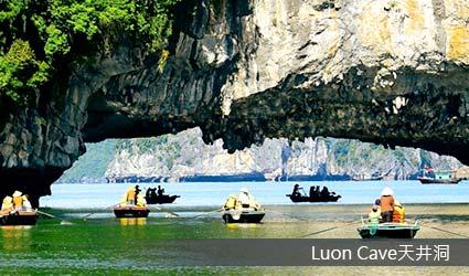Luon Cave天井洞