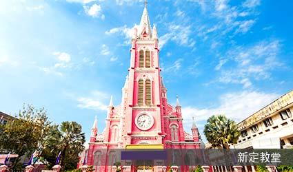 夢幻粉紅教堂