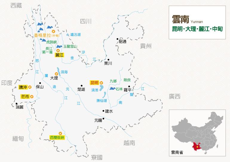 雲南行程地圖