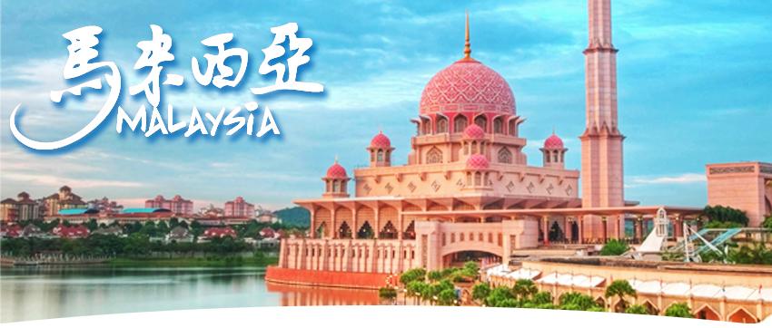 吉隆坡香格里拉2晚5日