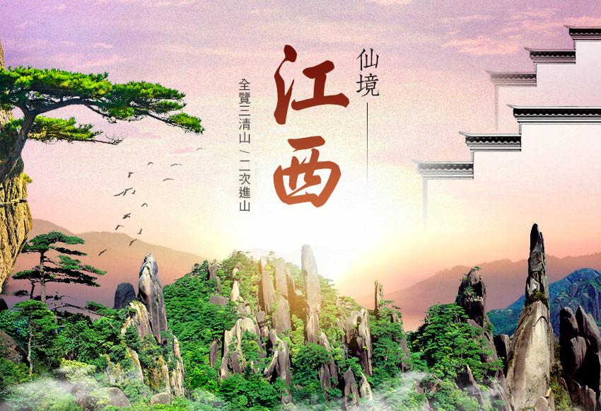 武漢banner