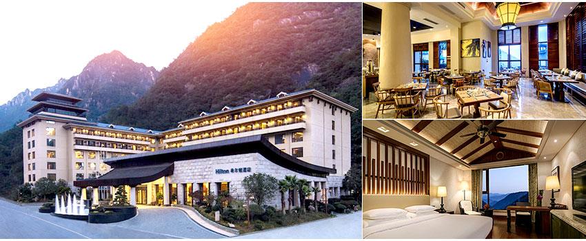 三清山希爾頓酒店
