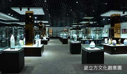 瓷立方文化創意園
