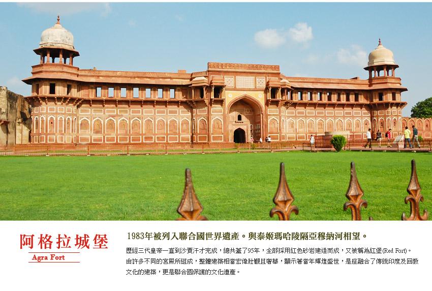 阿格拉城堡Agra Fort