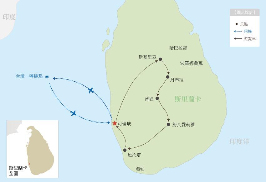 斯里蘭卡行程地圖