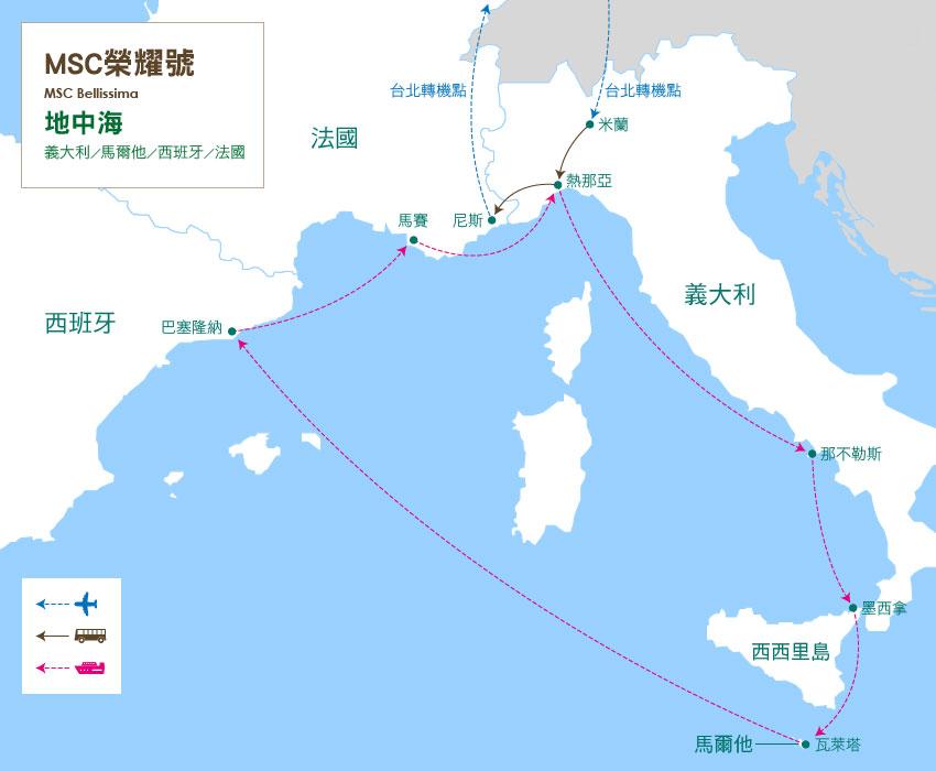 MSC榮耀號_地圖