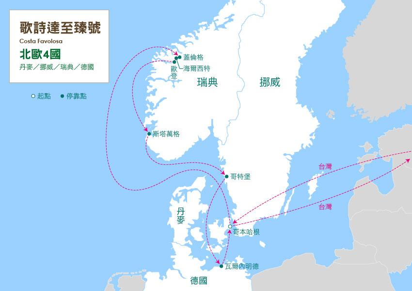 地圖_丹麥、挪威、瑞典、德國
