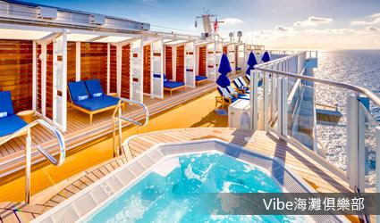 暢悅號-Vibe海灘俱樂部