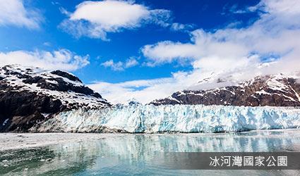 阿拉斯加-冰河灣國家公園