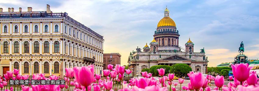 俄羅斯_聖彼得堡