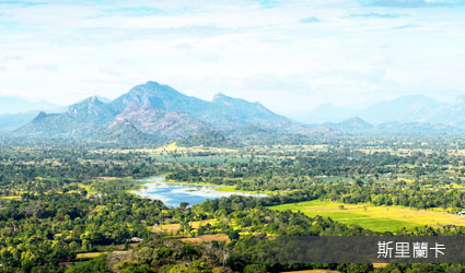 斯里蘭卡1