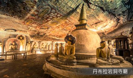 斯里蘭卡_丹布拉岩洞寺廟