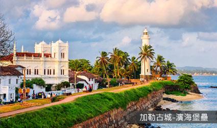 斯里蘭卡_迦勒古城
